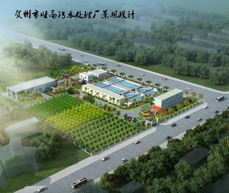 贺州旺高污水处理厂增加效果图