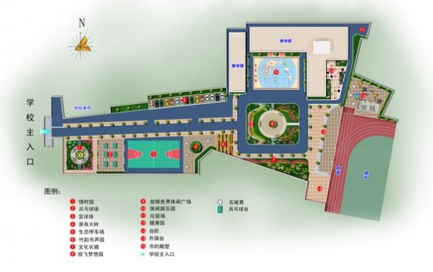 伟德国际1964市临桂县五通中心小学景观改造